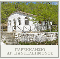 Ιερός Ναός Αγίου Αρχάγγελου - Θαυματουργή εικόνα του Αγίου Αρχάγγελου Μιχαήλ - Ταξιάρχης - Χαλκιδική